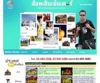 ทัวร์สะใจ - tour.hotsia.com/