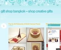Gift Shop Bangkok - giftshopbangkok.com