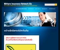 มิตรแท้ประกันภัย - mittarenetwork.com/p/financial-freedom-with-mittare-network_01.html