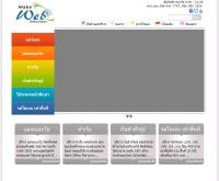 makewebolution - makewebsolution.com