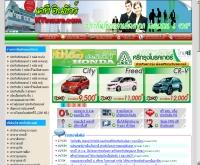 ประกันภัยเครือข่ายรายได้หลักแสน - ktinsure.com/