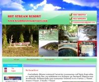 เที่ยวกระบี่ ท่องเที่ยวกระบี่ ที่เที่ยวกระบี่ สถานที่เที่ยวกระบี่ ที่พักกระบี่ ห้องพักกระบี่ - krabihotstreamresort.com
