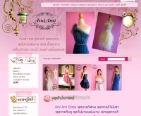 amiamidress - amiamidress.com/