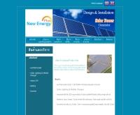 จำหน่าย-ติดตั้ง โซล่าเซลล์ พลังงานแสงอาทิตย์ - newenergy-plus.com