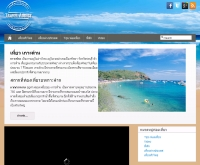 เที่ยว เกาะล้าน เที่ยวทั่วไทย - traveladdict.in.th/