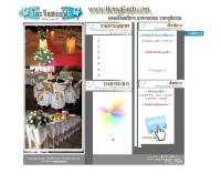 www.hongfarh.com - hongfarh.com