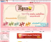 Hello Jigsaw - hellojigsaw.com