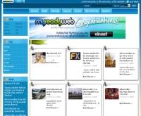 www.chiangmaiddtour.myreadyweb.com - chiangmaiddtour.myreadyweb.com