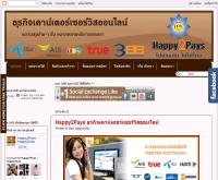 Happy2Pays ธุรกิจเคาน์เตอร์เซอร์วิสออนไลน์ - happy2payshappy2day.blogspot.com/