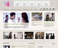 เพลงไทยล่าสุด เอ็มวี เพลงไทยสากล - mv4music.com