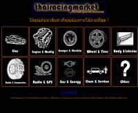 Thairacingmarket - thairacingmarket.com