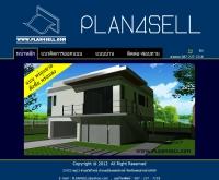 แบบบ้าน ,www.plan4sell.com - plan4sell.com/
