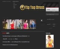 tip-topdress - tip-topdress.com