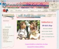 RN Kid''s Shop - chuddeknarak.com