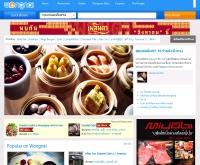 Wongnai (วงใน) - wongnai.com