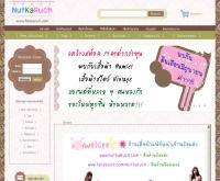 [[นัทกะรัช]] นำเข้าเสื้อ เดรส กระเป๋า ชุดทำงาน จากจีน - nutkaruch.com