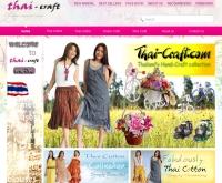 สินค้าหัตถกรรม ผ้าฝ้ายไทย - thai-craft.com