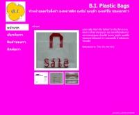 B.I. Plastic Bags - bi-plasticbags.webiz.co.th