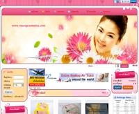 Make up and cosmetic - neungcosmetics.com