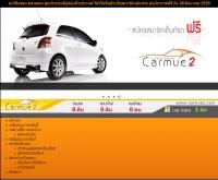 www.carmue2.com - carmue2.com