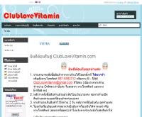 วิตามิน กลูต้าไธโอน อาหารเสริม Blackmores Vistra Mega We Care ราคาถูกที่สุด - clublovevitamin.com