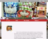 ร้านฝ้ายคำ ผ้าฝ้ายทอมือ - faikham-cotton.com