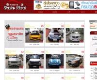 เว็บศุนย์รวม ตลาดรถ ขายรถยนต์มือสอง - salerod.com