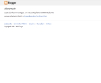 openmind - openminer.blogspot.com