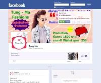Tung-Mar - facebook.com/TungMar