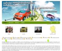 TAXI ON TOURS - taxiontours.com