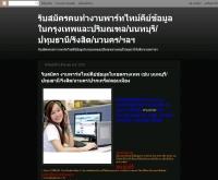 งานพาร์ทไทม์ - bangkokliveparttime.blogspot.com