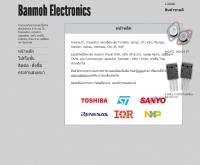 บ้านหม้อ อิเล็กทรอนิกส์ Banmoh Electronics   จำหน่ายอะไหล่อิเล็กทรอนิกส์ราคาส่ง - banmoh.net