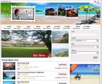 hottelthaithai.com - hotelthaithai.com/