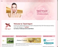 taladimport - taladimport.circlecamp.com