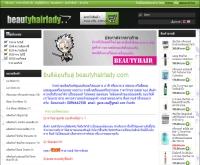 beautyhairlady.com - beautyhairlady.com