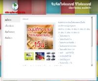 ไฟแนนซ์รถยนต์ - krungthaiauto.in.th