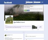 Baan PhuPha - facebook.com/BaanPhuPha
