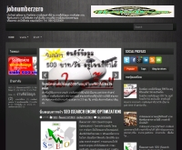 jobnumberzero เว็บไซต์ สมัครงาน Parttime งานอิสระทำที่บ้าน งานคีย์ข้อมูล - jobnumberzero.blogspot.com