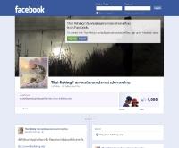 ไทยฟิชชิ่ง - facebook.com/thaifishing.fanpage