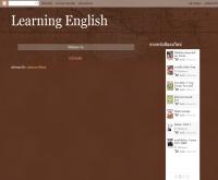 Learning English - artistloylom.blogspot.com