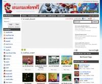 เล่นเกมแฟลชฟรีทุกวันกับ XTopGame.com - xtopgame.com