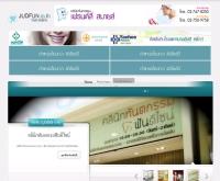 จัดฟันอินไทย - judfun.in.th/
