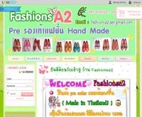 fashionsa2 - fashionsa2.com