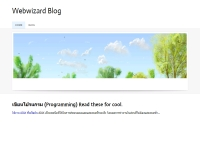 Webwizard Blog - coolread.weebly.com/