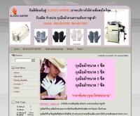 glovesinspire.com ถุงมือผ้า - glovesinspire.com