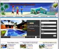 เกาะช้างโรงแรม - xn--12cmak1jkb3hrac3muak9g.com