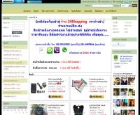 SP SunPower - 24shopping.myreadyweb.com