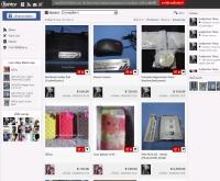 Bahtor :: Social Shopping ที่คุณเองก็สามารถเป็นได้ทั้งผู้ซื้อและผู้ขาย - bahtor.com