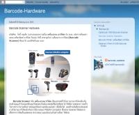 Barcode-Hardware - xn--42c6aav9bcb5a4dube6pg3hwbhe.blogspot.com/2012/08/barcode-scanner-hardware.html