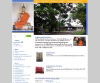 วัดเนินทอง - watnoenthong.com